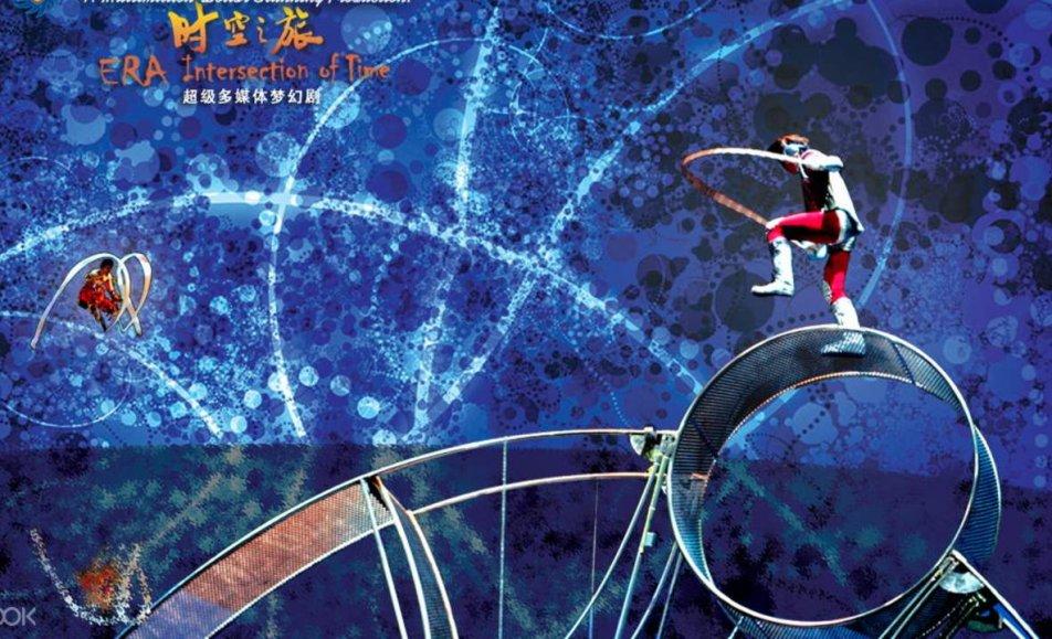 الألعاب الصينية الأكروباتية