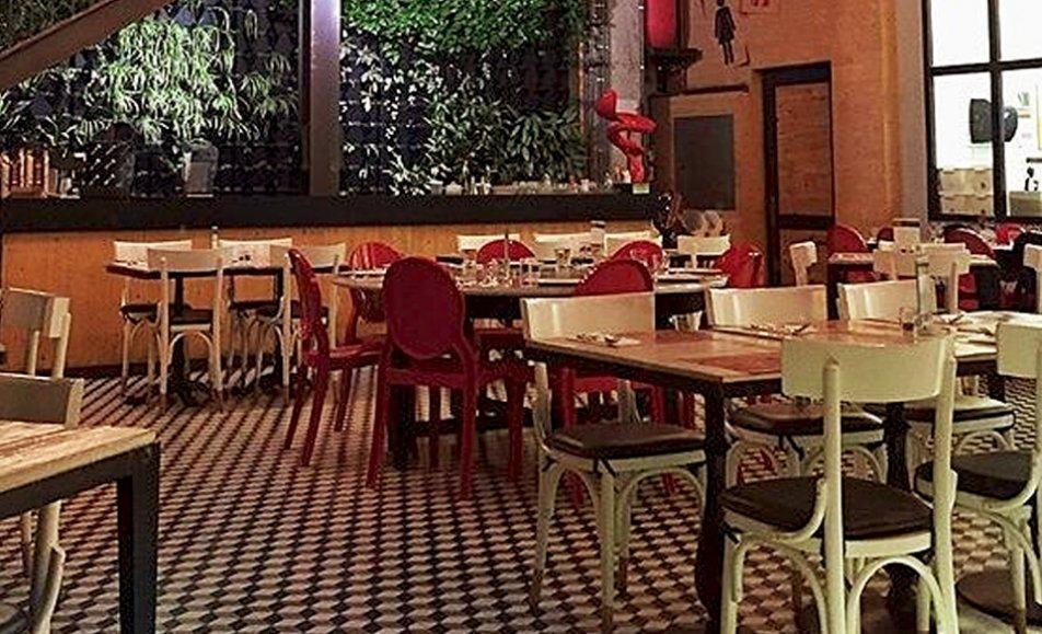 مطعم بهارات
