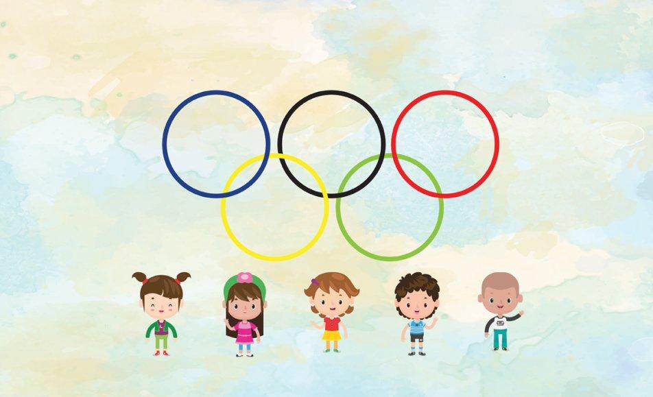 اولمبياد الأطفال للعام 2017