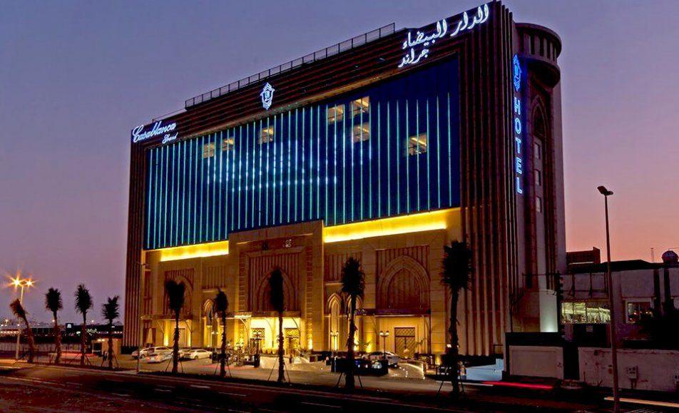 فندق الدار البيضاء جراند
