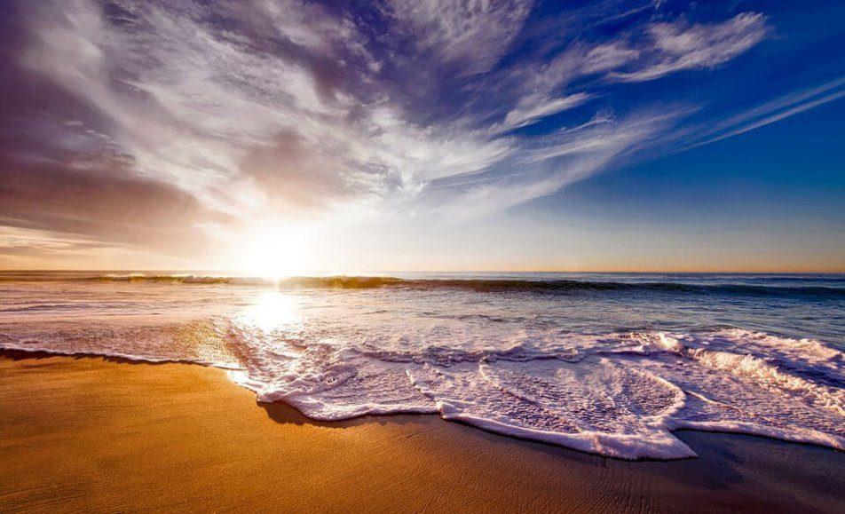 شاطئ السماء