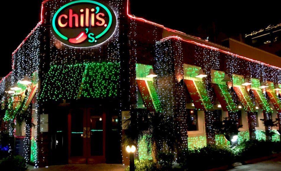 شيليز