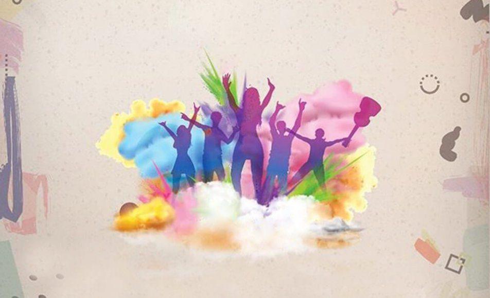 مهرجان الألوان