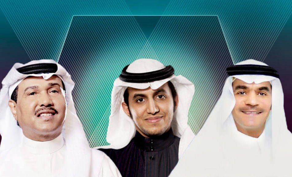حفل لليوم الوطني السعودي