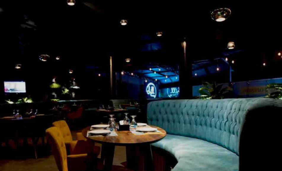تشل لاونج | Chill Lounge