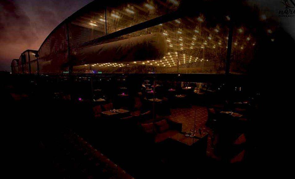 مطعم ناردين