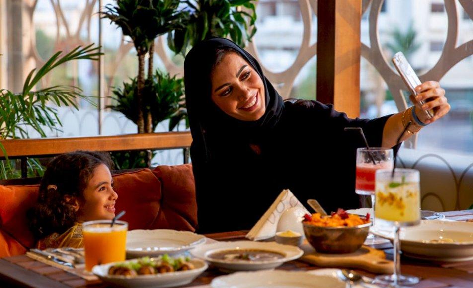Host Restaurant | مطعم هوست