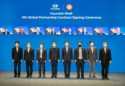 هيونداي وشل توقعان اتفاقية جديدة لتوسيع التعاون في حلول الطاقة النظيفة