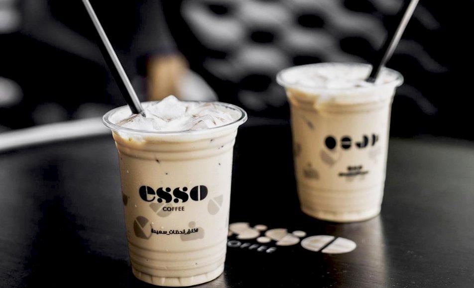Esso Cafe | إيسو كافيه