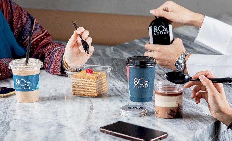 8oz Coffee | ايت اوز كوفي